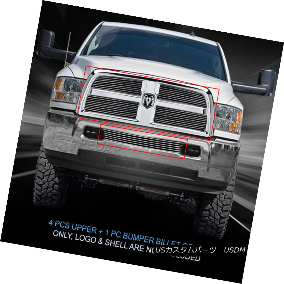 グリル Fedar Fits 2013-2017 Dodge Ram 2500/3500 Polished Billet Grille Combo Insert Fedar Fit 2013-2017 Dodge Ram 2500/3500 Polished Billet Grilleコンボインサート