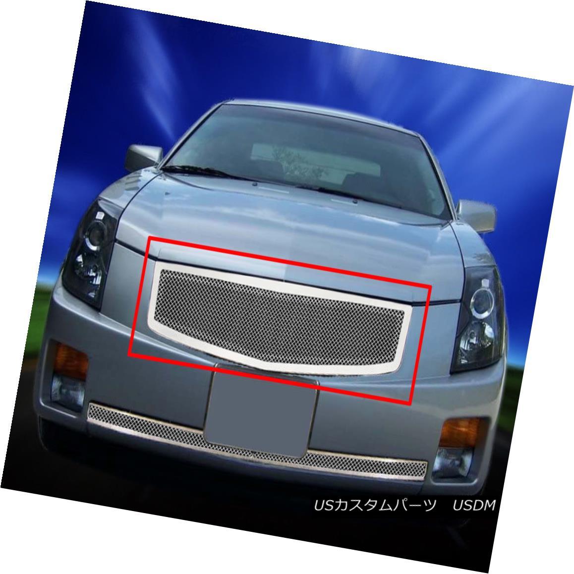 グリル Fedar Fits 03-07 Cadillac CTS Formed Mesh Grille Insert Fedar Fits 03-07キャデラックCTS成形メッシュグリルインサート