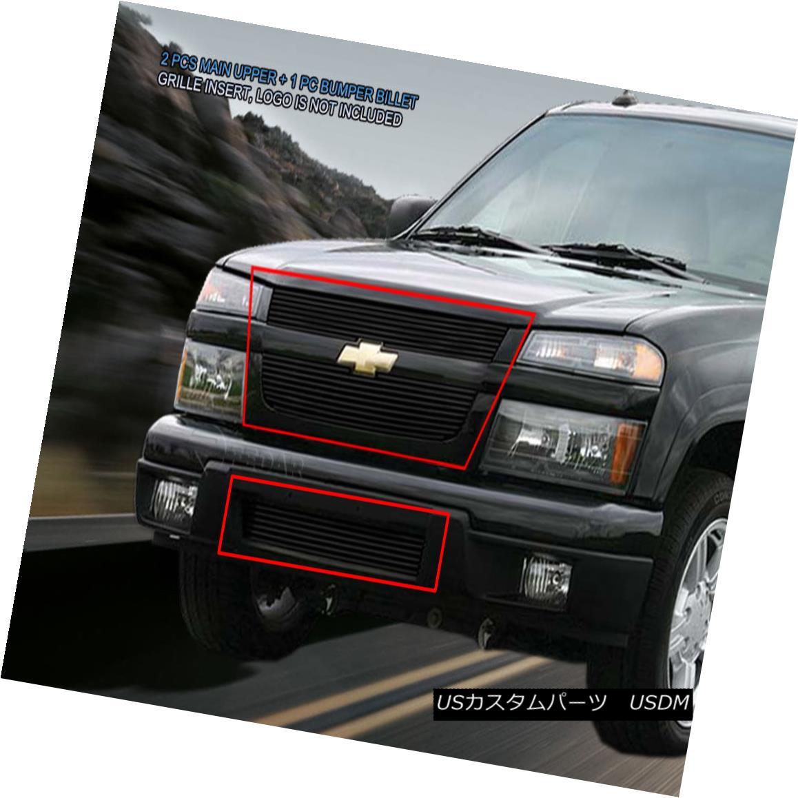 グリル Fedar Fits 2004-2012 Chevy Colorado Black Billet Grille Combo Fedarは2004年から2012年にChevy Colorado Black Billet Grille Comboに合う