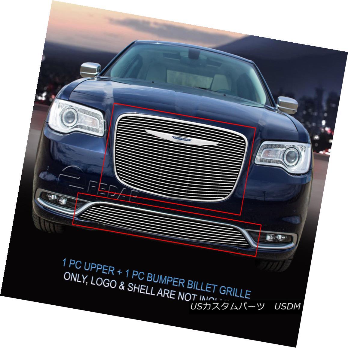 グリル Fedar Fits 2015-2016 Chrysler 300 Polished Billet Grille Combo Insert Fedarフィット2015-2016クライスラー300ポリッシュビレットグリルコンボインサート