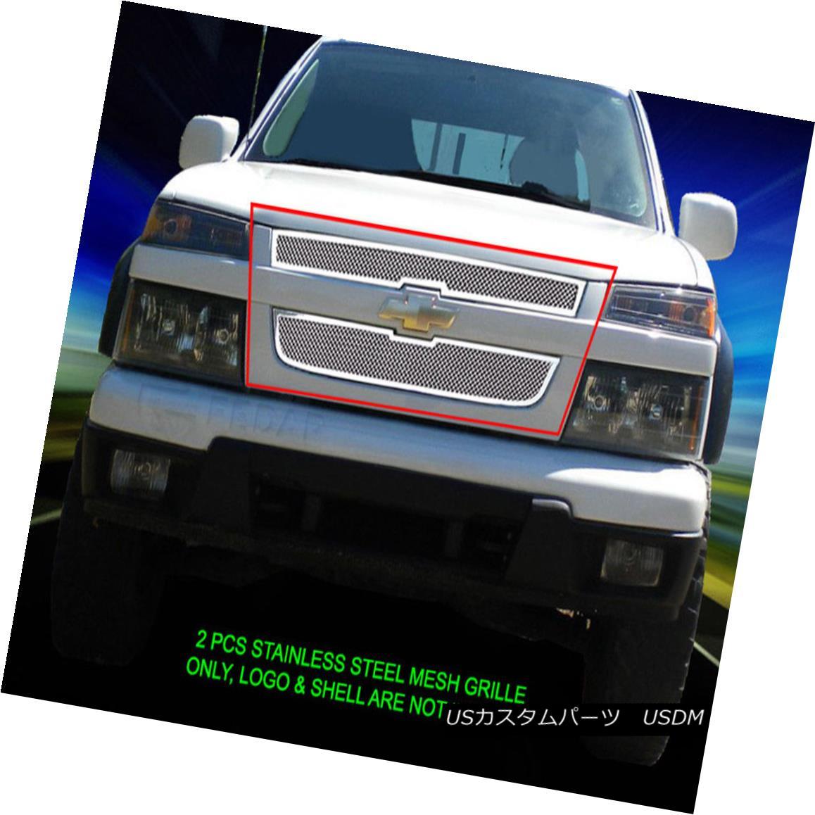 グリル 04-12 Chevy Colorado Stainless Steel Mesh Grille Grill Insert Fedar 04-12 Chevy Coloradoステンレスメッシュグリルグリルインサートフェルダー