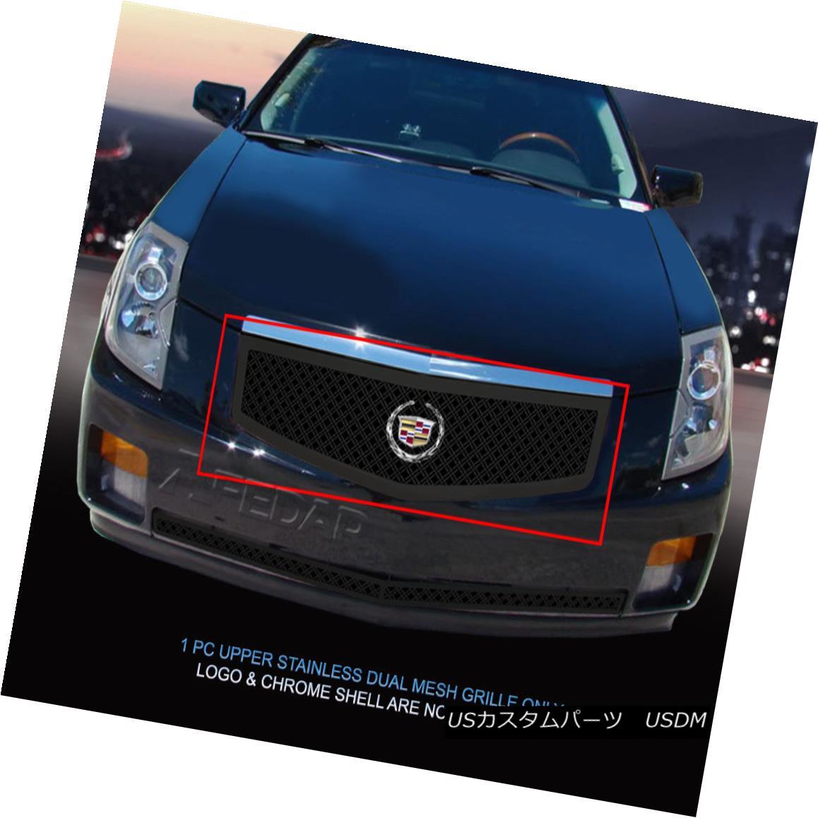 グリル Fedar Fits 2003-2007 Cadillac CTS Full Black Dual Weave Mesh Grille Insert Fedar Fits 2003-2007キャデラックCTSフルブラックデュアルウィーブメッシュグリルインサート