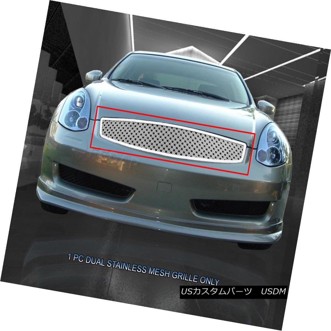 グリル Fedar Fits 2003-2007 Infiniti G35 Coupe Chrome Dual Weave Mesh Grille Insert Fedarフィット2003-2007インフィニティG35クーペクロムデュアルウィーブメッシュグリルインサート