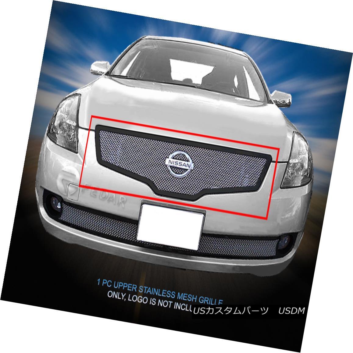 グリル Fedar Fits 2007-2009 Nissan Altima Sedan Polished Insert Wire Mesh Grille Insert Fedar Fits 2007-2009日産アルティマセダン研磨インサートワイヤーメッシュグリルインサート