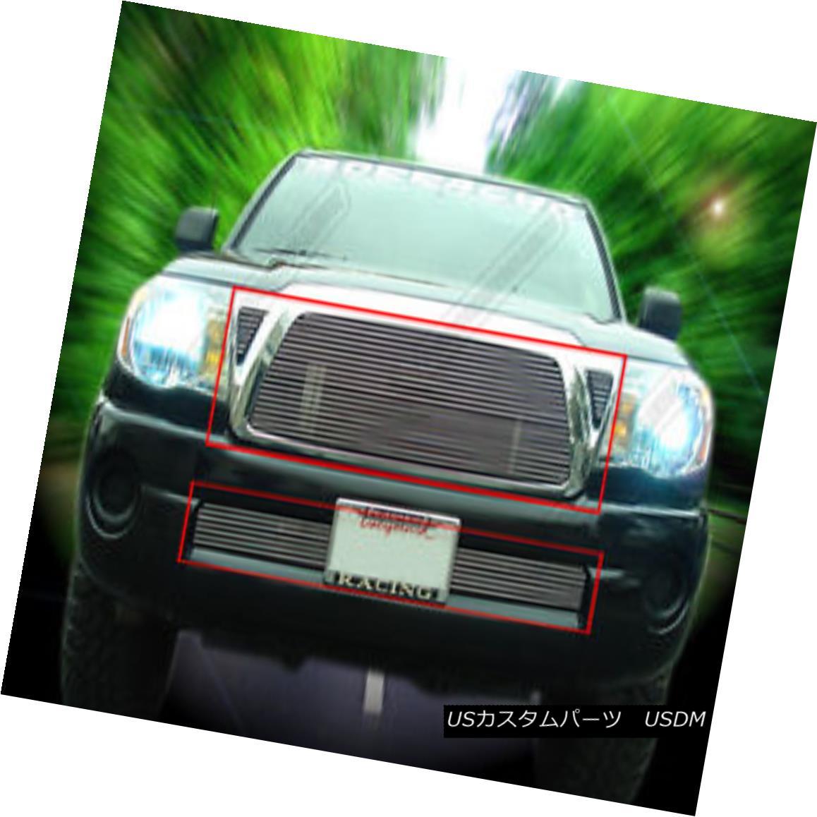 グリル 05-10 Toyota Tacoma Billet Grille Combo Grill Insert Fedar 05-10トヨタタコマビレットグリルコンボグリルインサートフェルダ
