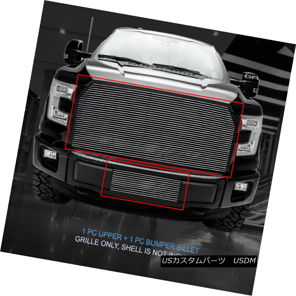 グリル Fedar Fits 2015-2017 Ford F-150 Polished Billet Grille Combo Insert Fedar 2015-2017 Ford F-150 Polished Billet Grilleコンボインサート