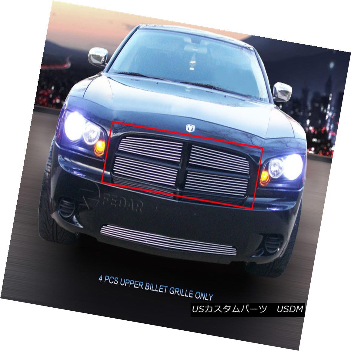グリル Fedar Fits 2005-2010 Dodge Charger Chrome BoltOn Main Upper Billet Grille Insert Fedarフィット2005-2010ダッジチャージャーChrome BoltOnメインアッパービレットグリルインサート
