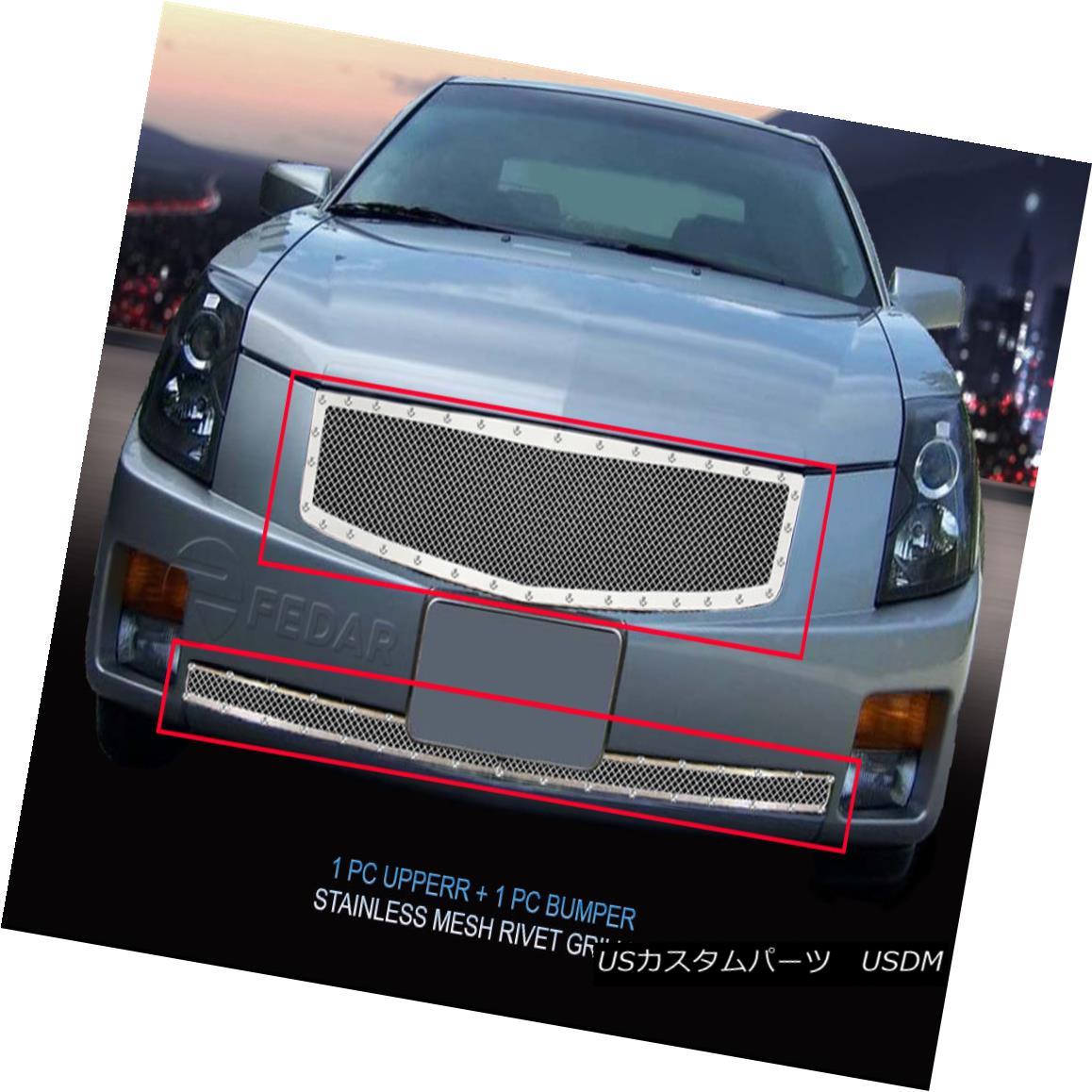 グリル Fedar Fits 03-07 Cadillac CTS Rivet Mesh Grille Combo Insert Fedar Fits 03-07キャデラックCTSリベットメッシュグリルコンボインサート