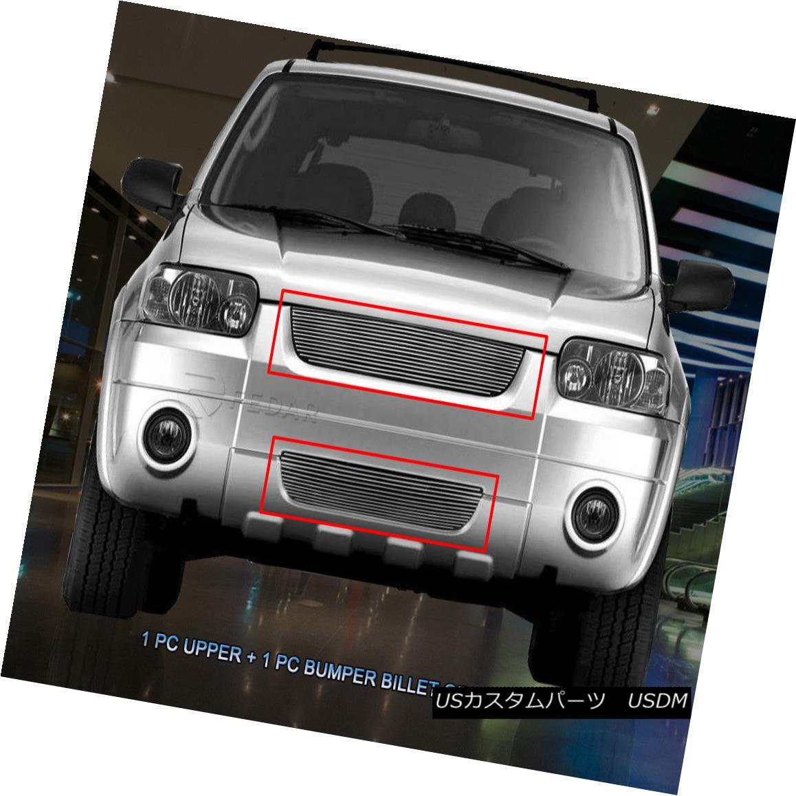 グリル Fedar Fits 2005-2007 Ford Escape Polished Billet Grille Combo Fedarは2005-2007 Ford Escape Polished Billet Grille Comboを適合させる