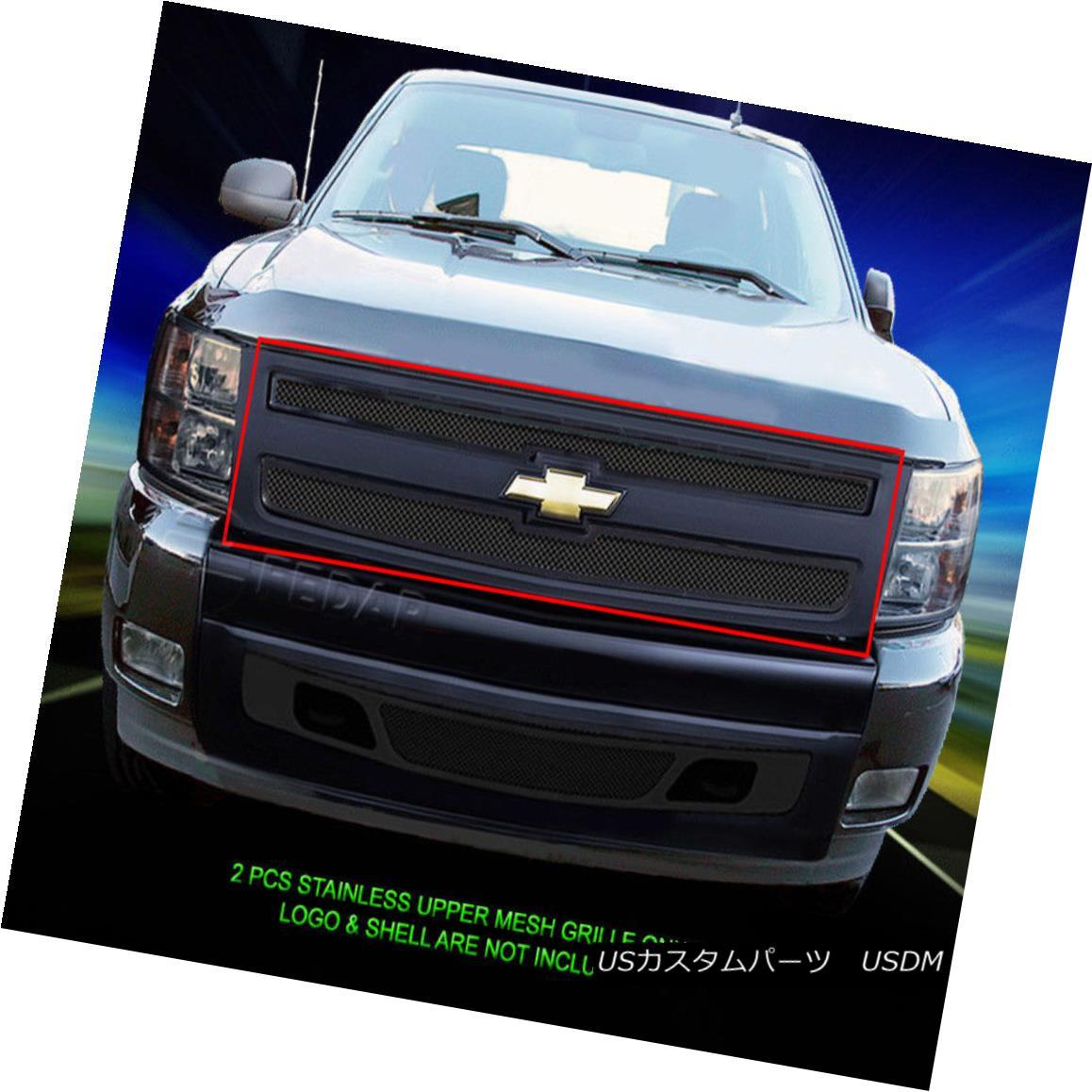 グリル 2007-2013 Chevy Silverado 1500 Black Stainless Steel Mesh Grille Upper Insert 2007年?2013年シボレーシルバラード1500ブラックステンレスメッシュグリルアッパーインサート