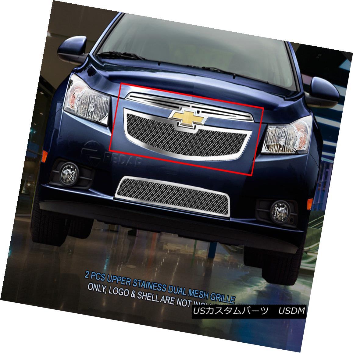 グリル Fedar Fits 11-14 Cruze LT RS/LTZ RS Chrome Upper Dual Weave Mesh Grille Insert Fedar 11-14 Cruze LT RS / LTZ RSクロームアッパーデュアルウィーブメッシュグリルインサート