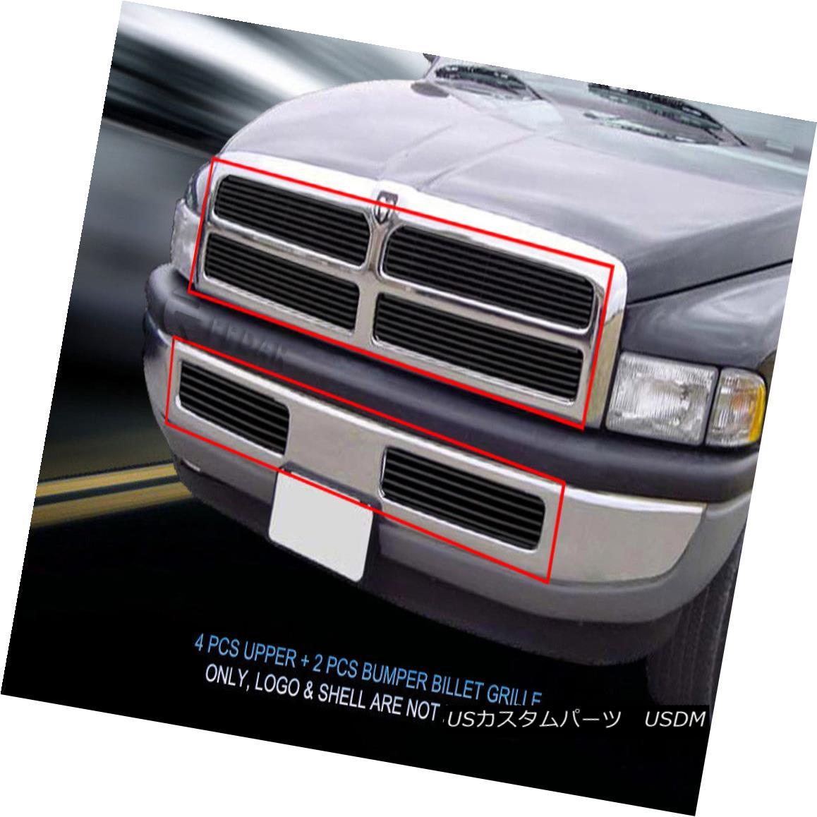 USグリル 94-01 Dodge Ram Billet Black Grille Grill Combo Insert  Fedar 94-01 Dodge Ram BilletブラックグリルグリルコンボインサートFedar