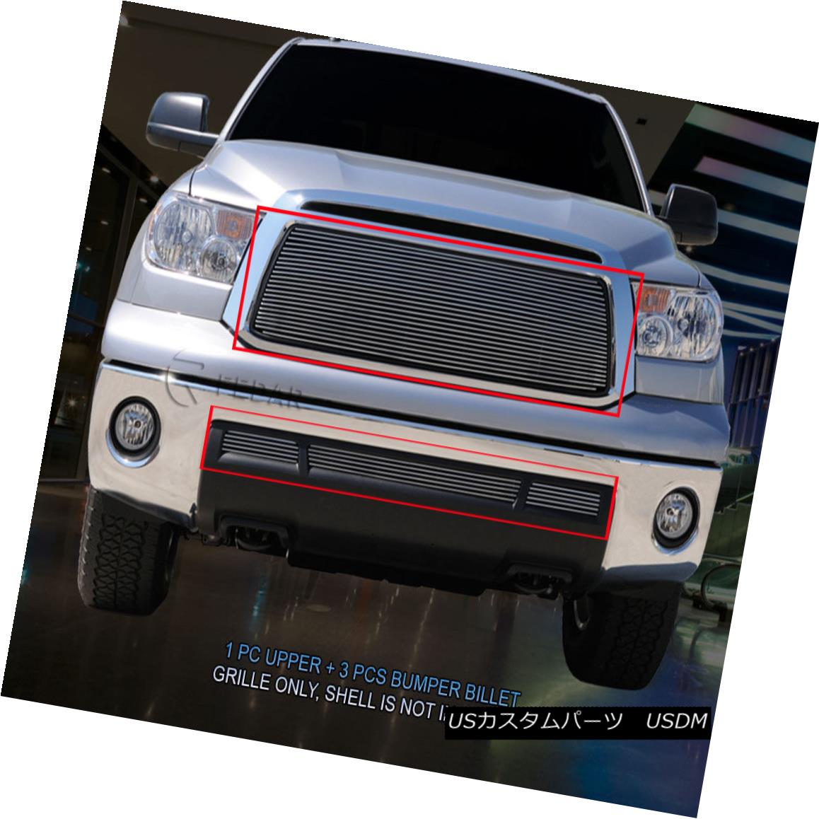 グリル Fedar Fits 2010-2013 Toyota Tundra Polished Billet Grille Combo Fedarは2010-2013トヨタトンドラポリッシュビレットグリルコンボフィット
