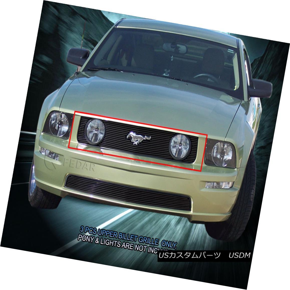グリル Fits 05- 09 Ford Mustang V8 GT Black Billet Grille Grill Upper Insert Fedar フィット05- 09フォードマスタングV8 GTブラックビレットグリルグリルアッパーインサートフェルダ