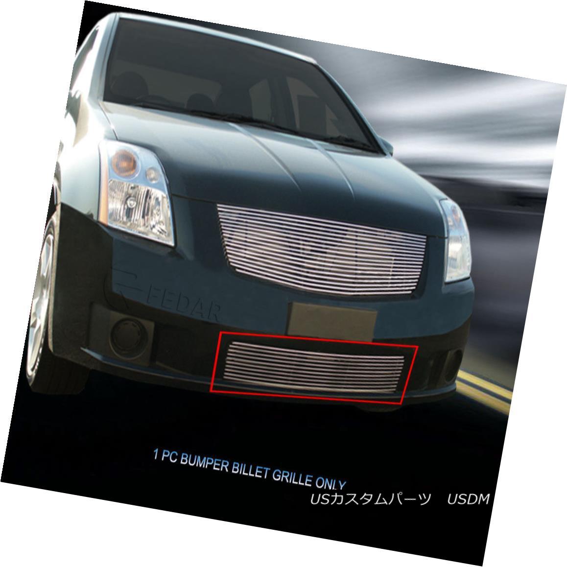 グリル Fedar Fits 2007-2009 Nissan Sentra Polished Lower Bumper Billet Grille Fedarは2007-2009年を適合させる日産Sentraは磨かれた下部のバンパーのビレットの格子