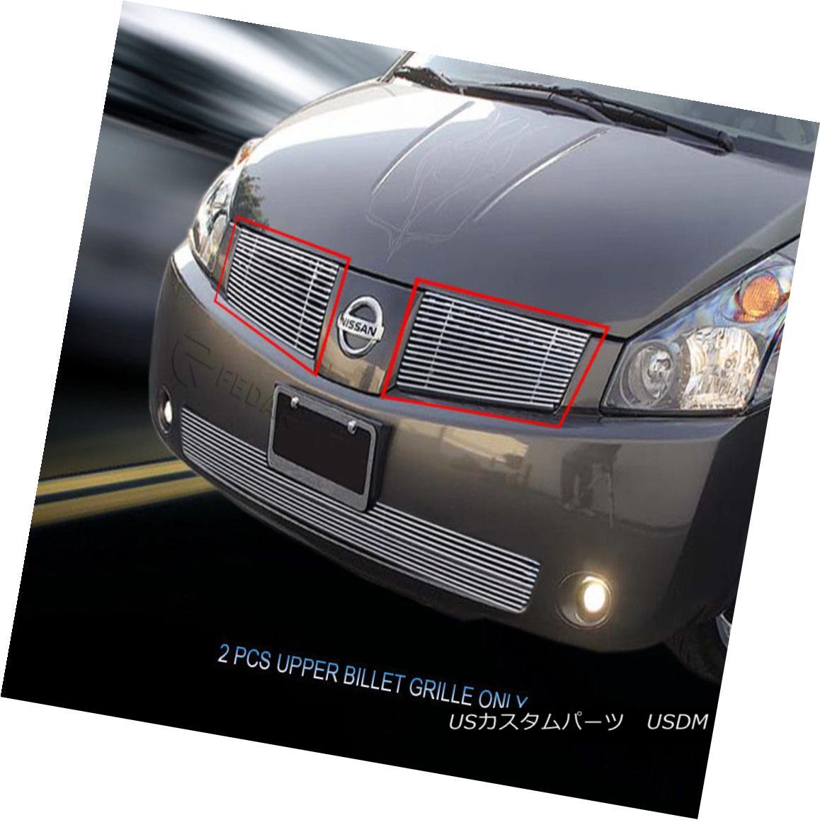 グリル For 2004-2006 Nissan Quest Bolt-On Billet Grille Upper Grill Insert Fedar 2004-2006日産クエスト・ボルトオン・ビレット・グリルアッパー・グリル・インサート・フェルダ