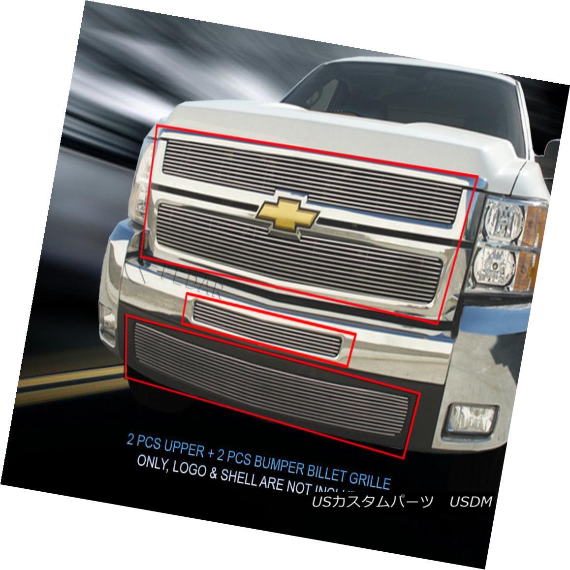 グリル Fedar Fits 2007-2010 Chevy Silverado 2500HD/3500HD Polished Billet Grille Combo Fedar Fits 2007-2010 Chevy Silverado 2500HD / 3500HDポリッシュビレットグリルコンボ