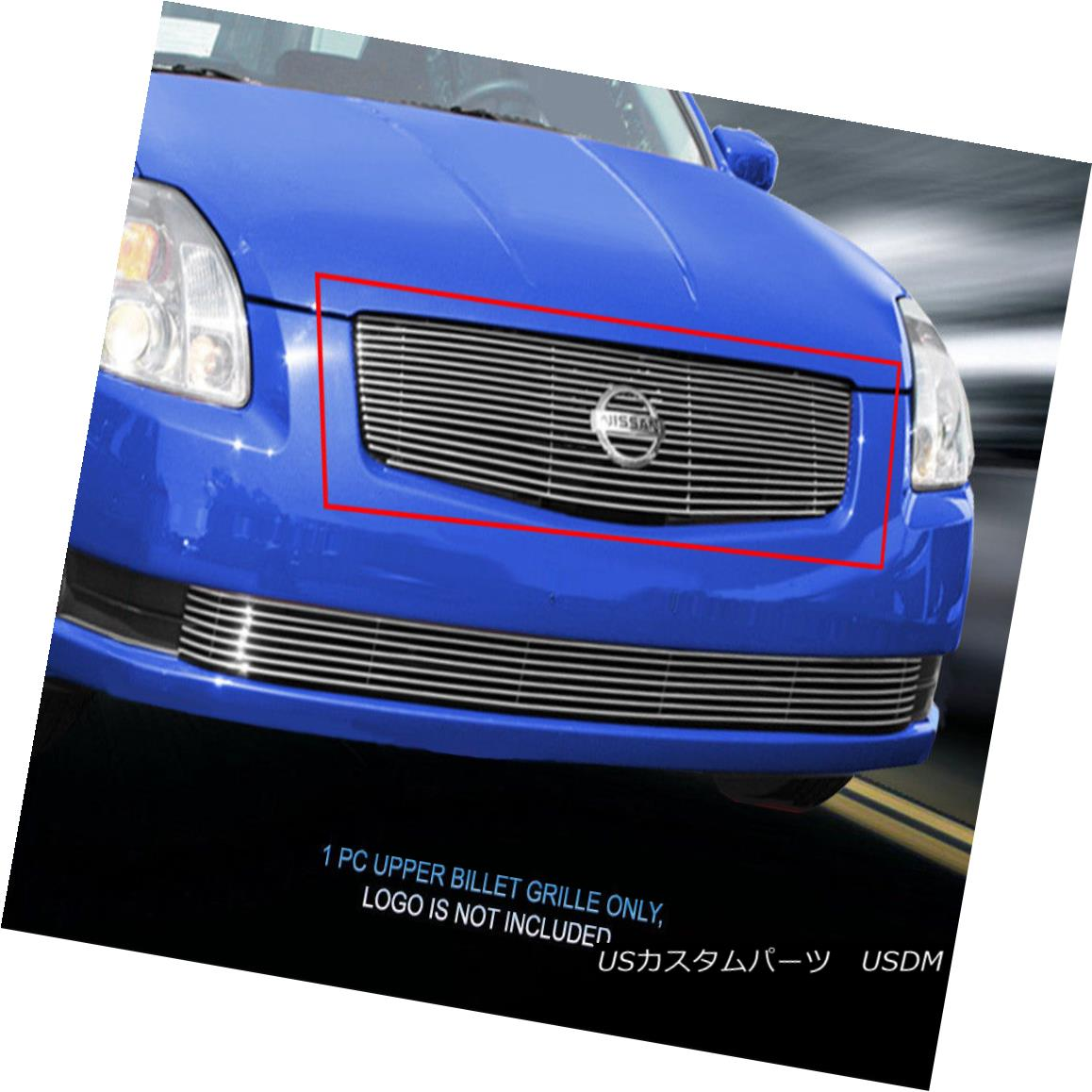 グリル Fits 2004-2006 Nissan Sentra Black Billet Grille Grill Insert 2004-2006 Nissan Sentra Black Billetグリルグリルインサート