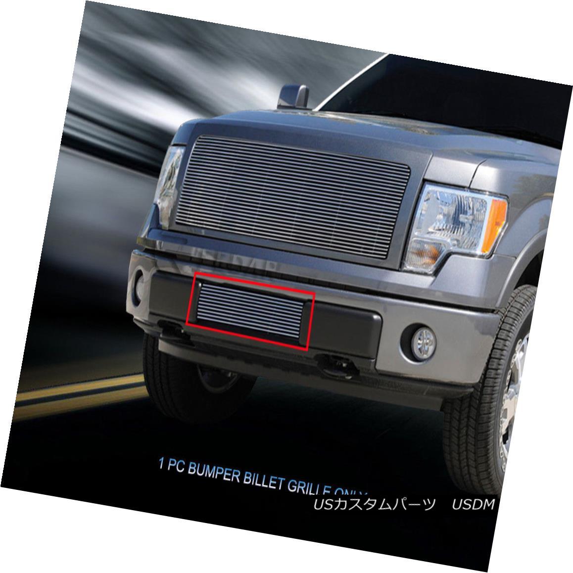 グリル 09-14 Ford F-150 F150 Replacement Billet Grille Upper Grill Insert Fedar 09-14 Ford F-150 F150交換用ビレットグリルアッパーグリルインサートFedar