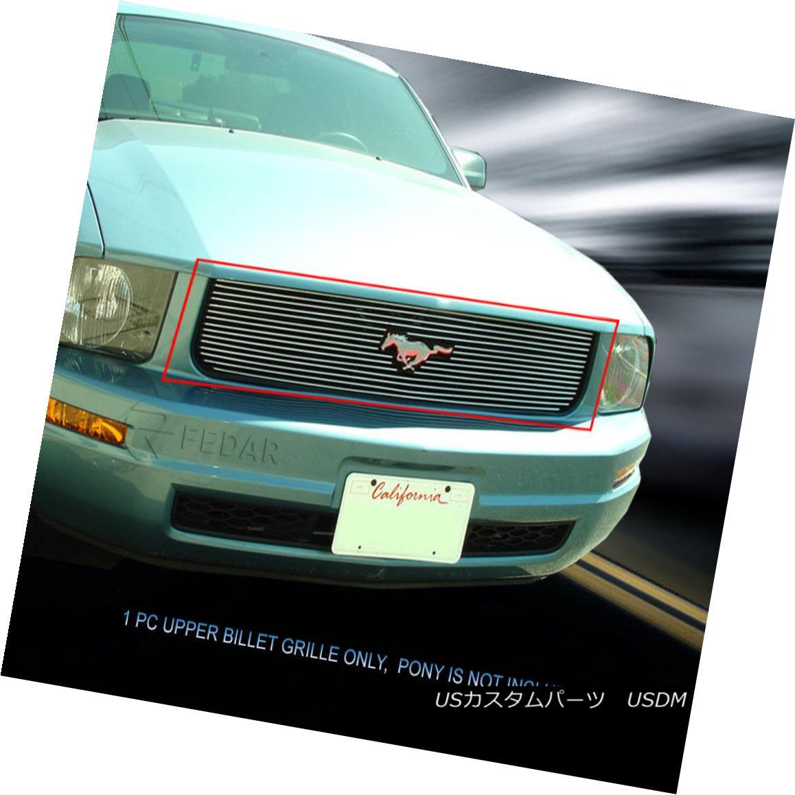 グリル Fedar Fits 2005-2009 Ford Mustang V6 Polished Main Upper Billet Grille Fedarは2005-2009 Ford Mustang V6を研磨しました。メインアッパービレットグリルを研磨しました。