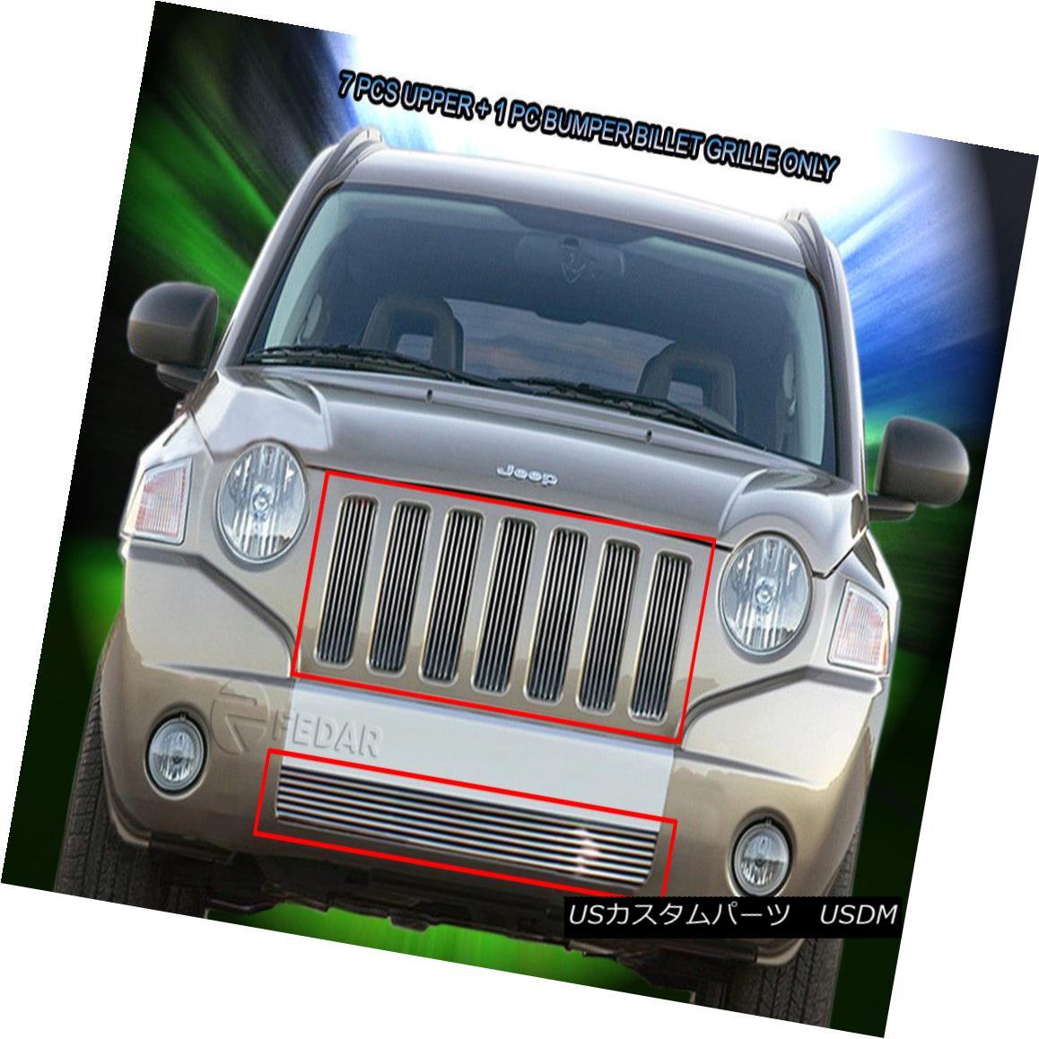 グリル Fedar Fits 06-10 Jeep Compass Combo Polished Billet Grille Overlay Fedarフィット06-10ジープコンパスコンボポリッシュビレットグリルオーバーレイ
