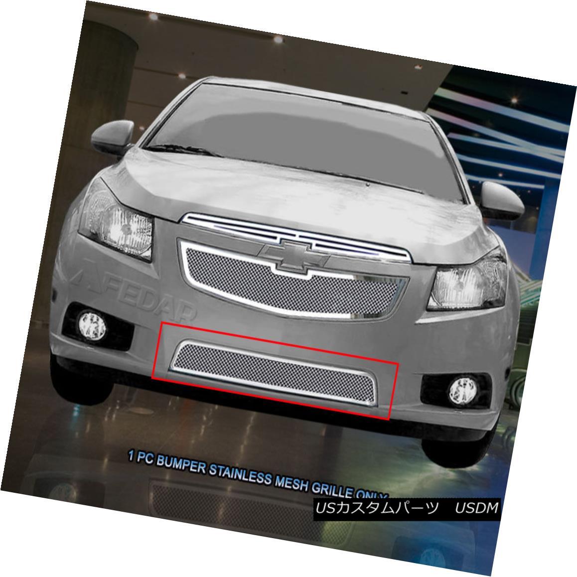 グリル 2011-2014 Chevy Cruze LT RS/LTZ RS Stainless Steel Mesh Grille Insert Fedar 2011-2014シボレークルーズLT RS / LTZ RSステンレスメッシュグリルインサートフェルダ
