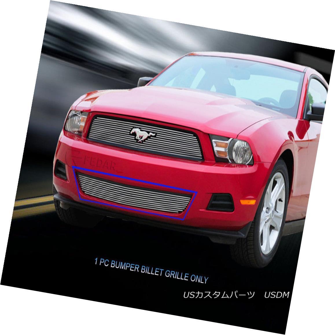 グリル Fits 2010 2011 2012 Ford Mustang V6 Billet Grille Bumper Grill Insert Fedar フィット2010年2011年2012フォードマスタングV6ビレットグリルバンパーグリルインサートFedar