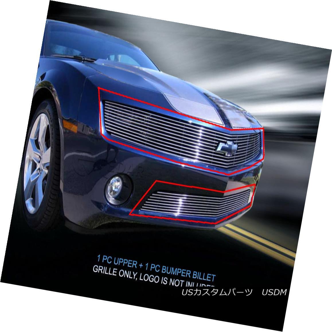 グリル Fedar Fits 2010-2013 Chevy Camaro LT V6/LS V6 Polished Billet Grille Insert Fedarは2010-2013年を適合させるChevy Camaro LT V6 / LS V6ポリッシュビレットグリルインサート