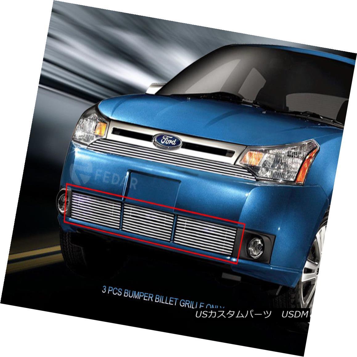 グリル Fits 2008 2009 2010 2011 Ford Focus Sedan Billet Grille Bumper Insert Fedar フィット2008年2009 2010 2011フォードフォーカスセダンビレットグリルバンパーインサートFedar