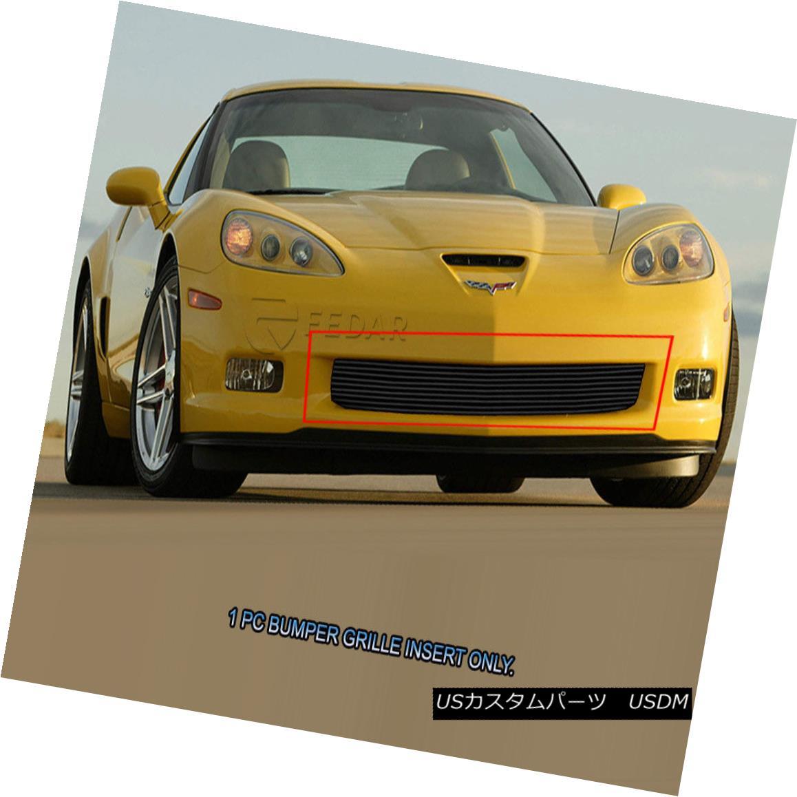 グリル Fits 2006 07 08 09 10 Chevy Corvette Z06 Black Billet Grille Bumper Insert Fedar フィット2006年07 08 09 10シボレーコルベットZ06ブラックビレットグリルバンパーインサートFedar