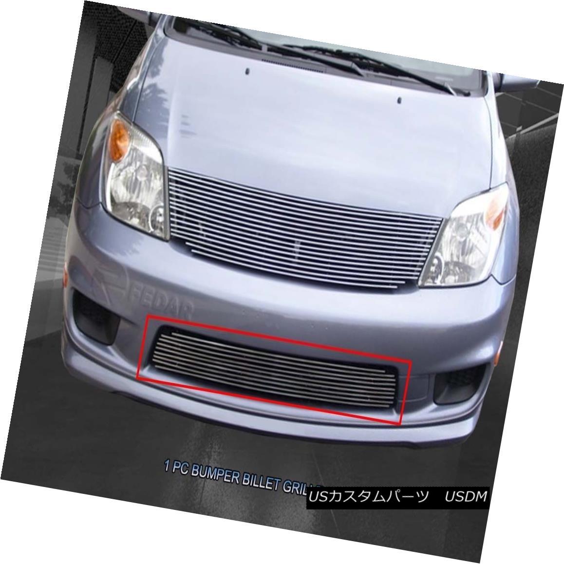 グリル For 2003-2007 Scion XA Bolt-On Billet Grill Lower Bumper Grill Insert Fedar 2003-2007シオンXAボルトオンビレットグリルロワーバンパーグリルインサートFedar