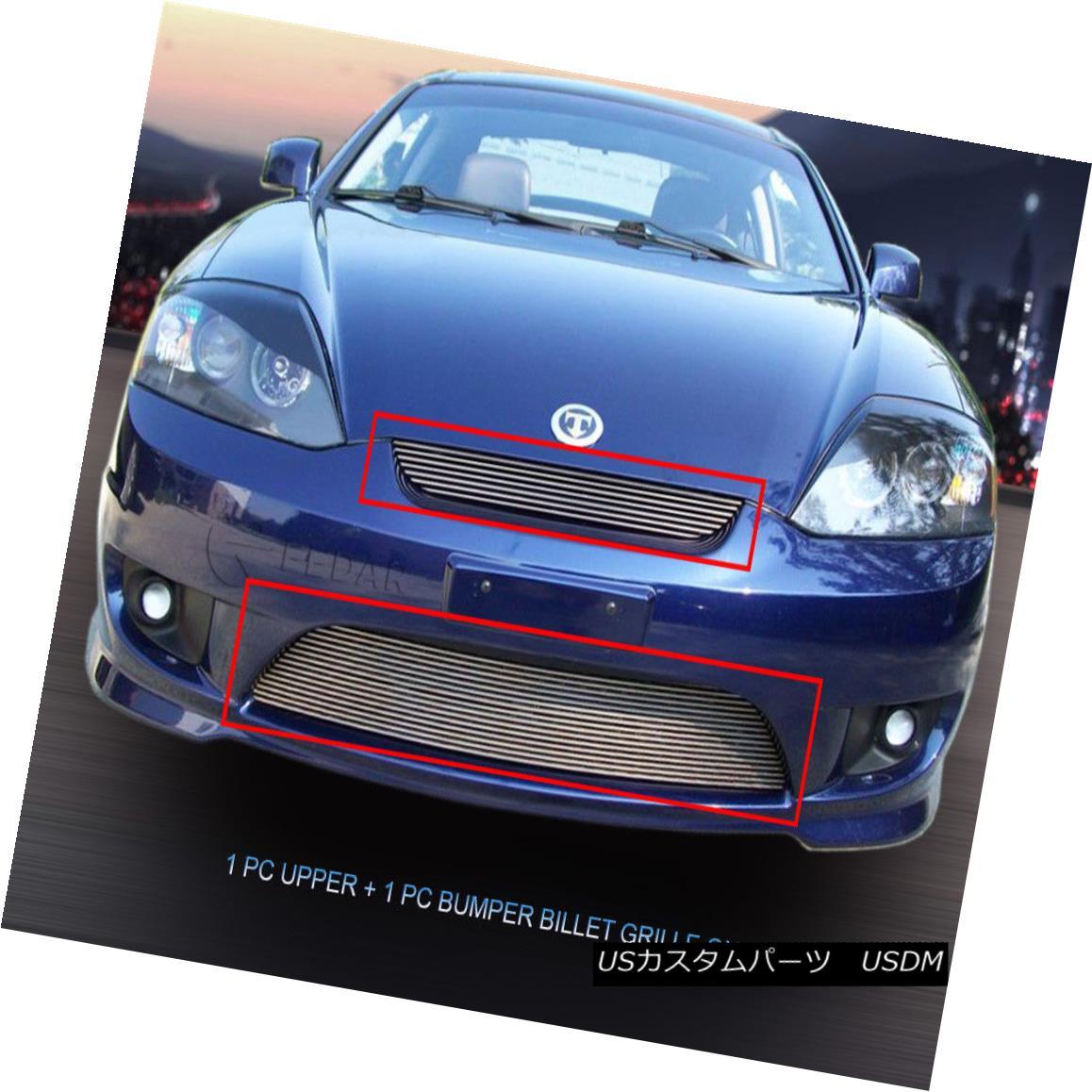 グリル Fits 2005 2006 Hyundai Tiburon Bolt On Billet Grille Combo Grill Insert Fedar フィット2005 2005現代ティブロンボルトオンビレットグリルコンボグリルインサートフェルダー