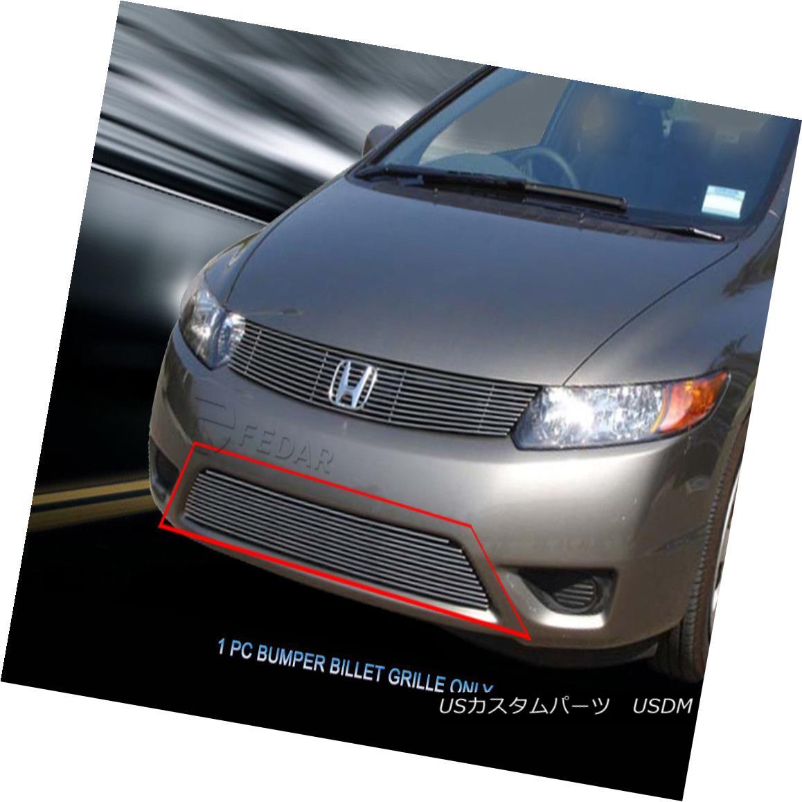 グリル Fits 2006 2007 Honda Accord Coupe Billet Grille Lower Bumper Grill Insert Fedar フィックス2006年2007ホンダアコードクーペビレットグリルロワーバンパーグリルインサートFedar