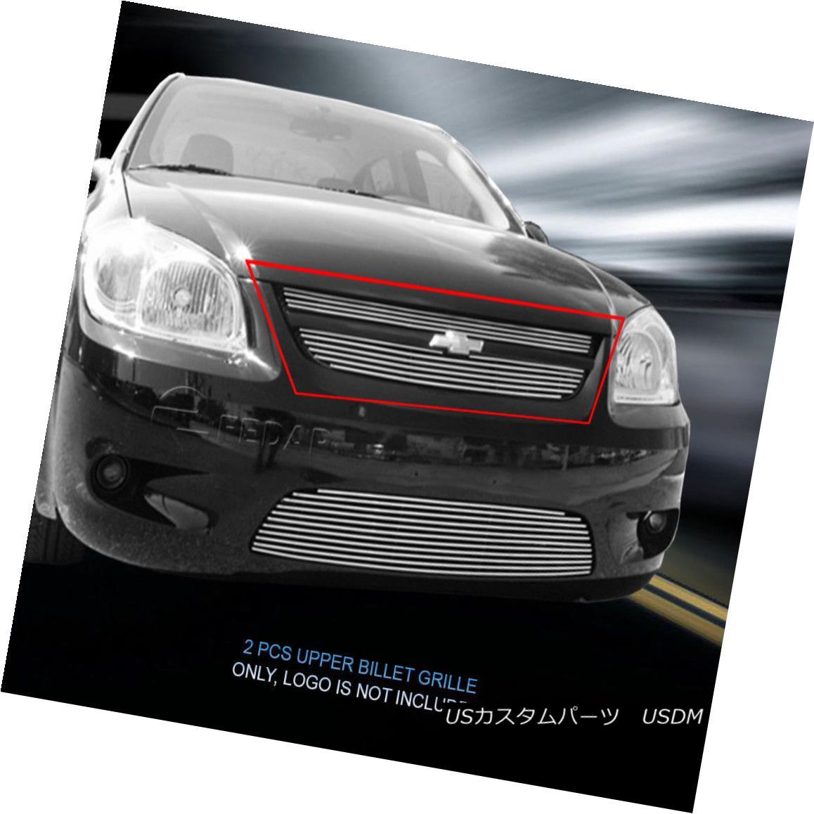 グリル For 2005-2010 Chevy Cobalt Billet Grille Upper Grill Insert Fedar 2005-2010シボレーコバルトビレットグリルアッパーグリルインサートFedar