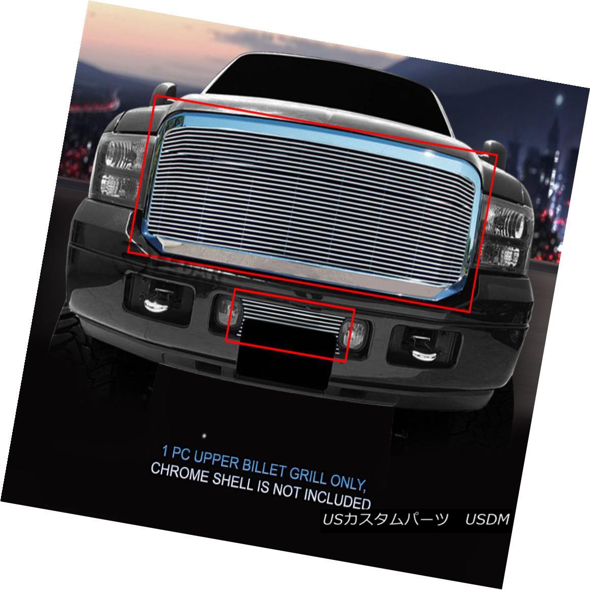 グリル Fits 05-07 Ford F-250/F-350/F-450/F-550/Excursion Polished Upper Billet Grille フィット05-07 Ford F-250 / F-350 / F- 450 / F-550 / Excu rsionポリッシュアッパービレットグリル