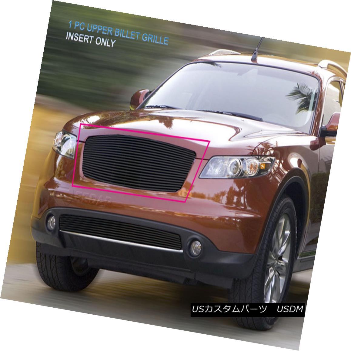 Fits 05-18 Nissan Frontier//05-07 Pathfinder Bumper Black Billet Grille Insert