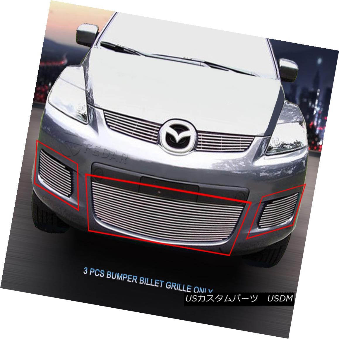 グリル Fedar Fits 2007-2009 Mazda CX-7 Polished Lower Bumper Billet Grille Fedarは2007-2009マツダCX-7ポリッシュ後部バンパー・ビレット・グリルに適合