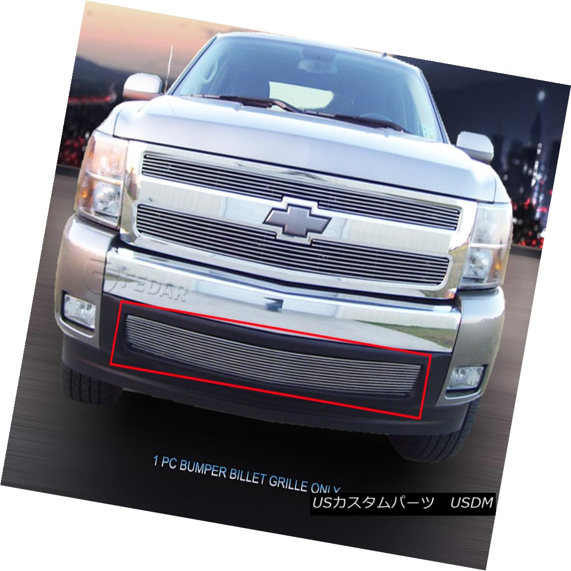 グリル Fedar Fits 07-13 Chevy Silverado 1500 Long Polished Billet Grille Overlay Fedar Fitch 07-13 Chevy Silverado 1500ロングポリッシュビレットグリルオーバーレイ