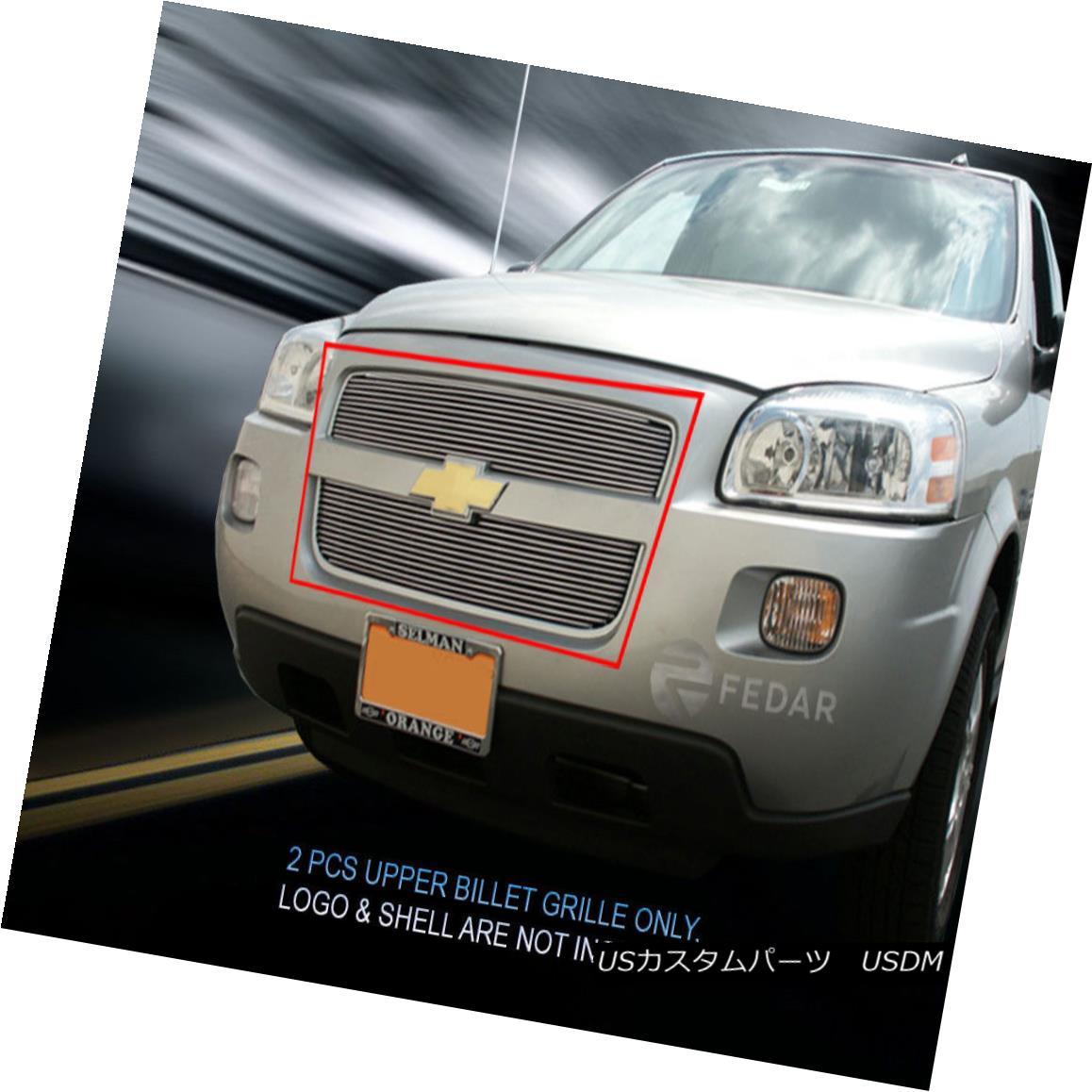 グリル Fedar Fits 2005-2008 Chevy Uplander Polished Main Upper Billet Grille Fedarは2005-2008年に合うChevy Uplander Polished Main Upper Billet Grille