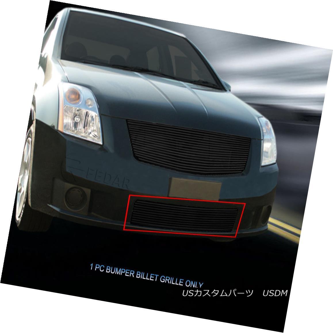 Fits 2003-2007 GMC Sierra 1500//2500HD//3500 Black Center Air Dam Grille Insert