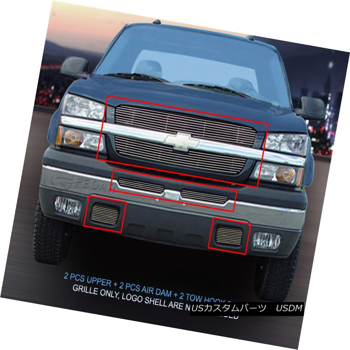 グリル Fits 2003-2004 Chevy Silverado 1500/2500/1500HD/3500 Polished Billet Grille 2003-2004 Chevy Silverado 1500/2500/1500 HD / 3500ポリッシュビレットグリルに適合