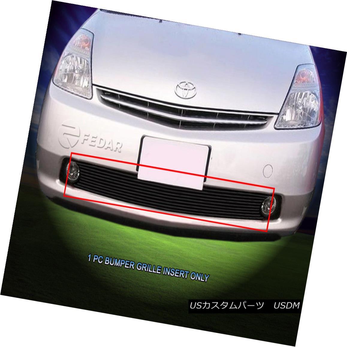 グリル For 06-09 Toyota Prius Black Billet Grille Lower Bumper Grill Insert Fedar 06-09のためにトヨタプリウスブラックビレットグリルロワーバンパーグリルインサートFedar