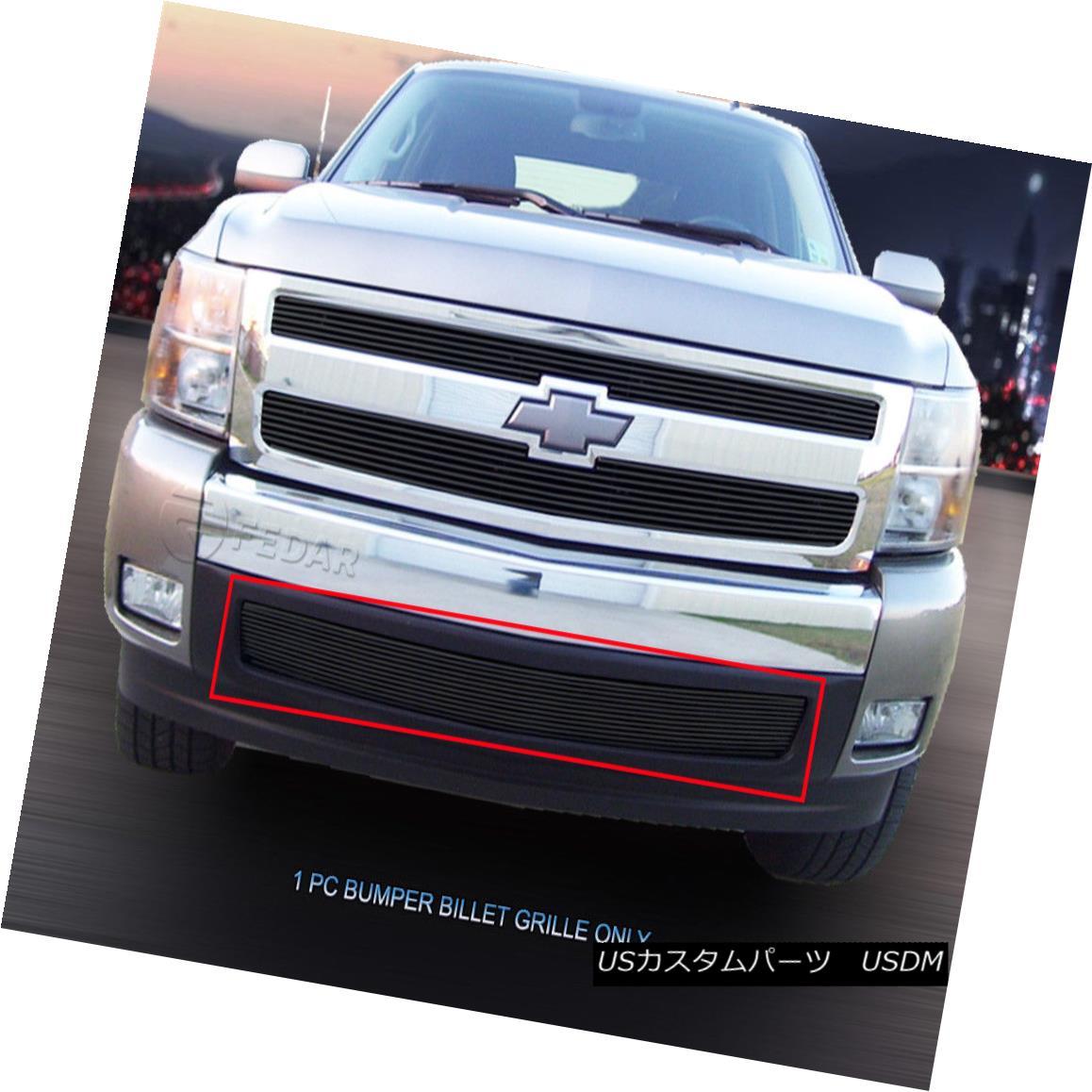 グリル Fedar Fits 07-13 Chevy Silverado 1500 Long Black Billet Grille Overlay Fedarフィット07-13 Chevy Silverado 1500ロングブラックビレットグリルオーバーレイ