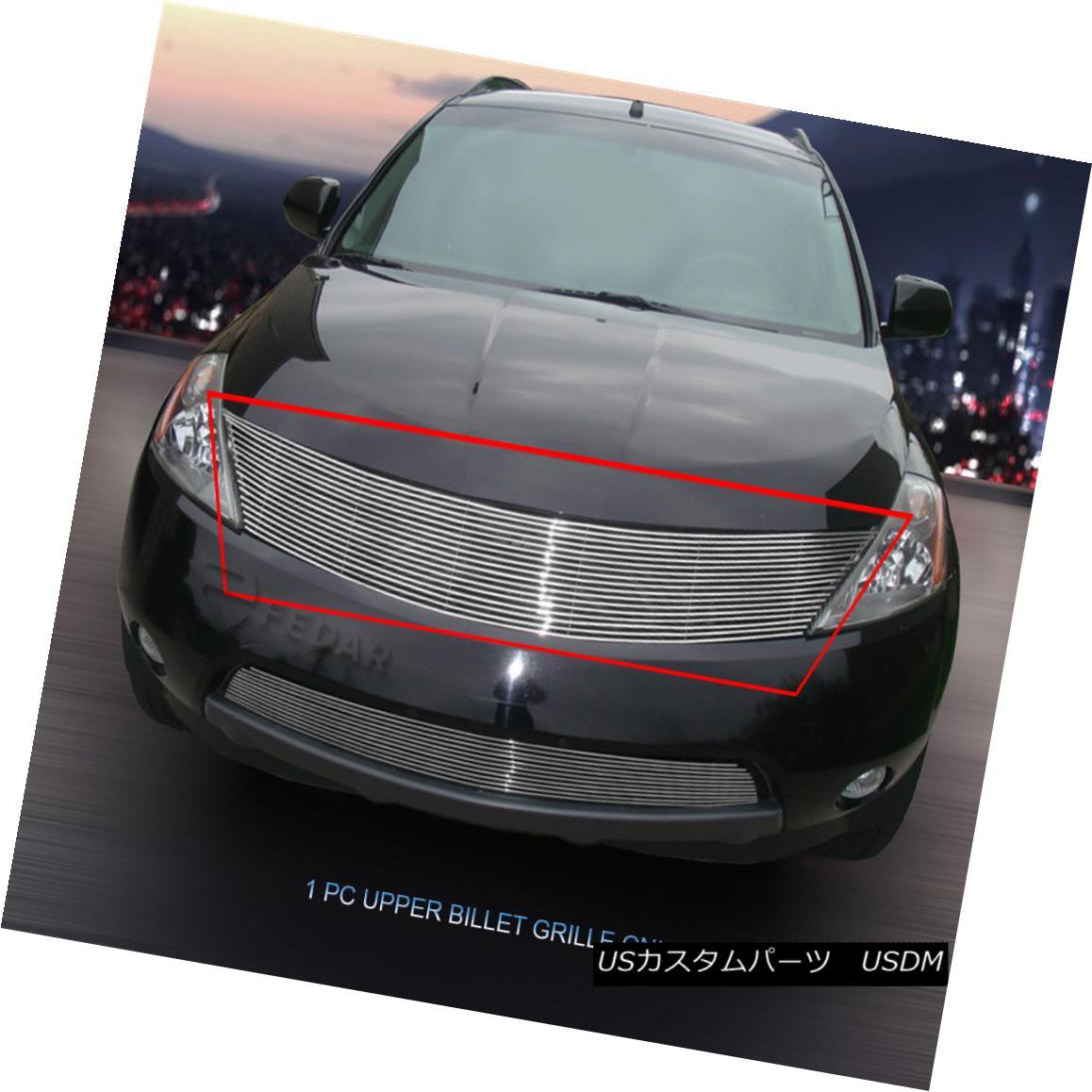 グリル Fedar Fits 2003-2008 Nissan Murano Polished Main Upper Billet Grille Fedar Fitting 2003-2008日産ムラーノ、メインアッパービレットグリル研磨