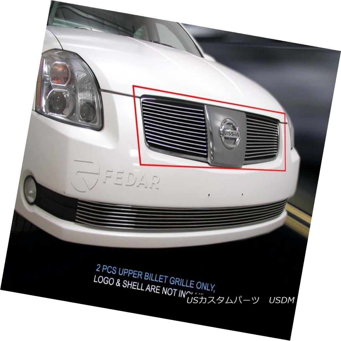 グリル Fits 2004-2006 Nissan Maxima Billet Grille Grill Insert フィット2004-2006日産マキシマビレットグリルグリルインサート