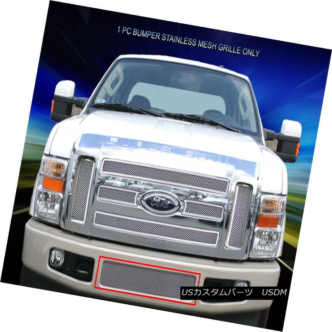 グリル Fedar Fits 2008-2010 Ford F-250/F-350 Polished Overlay Wire Mesh Grille Insert F-250 / F-350ポリッシュオーバレイワイヤーメッシュグリルインサート