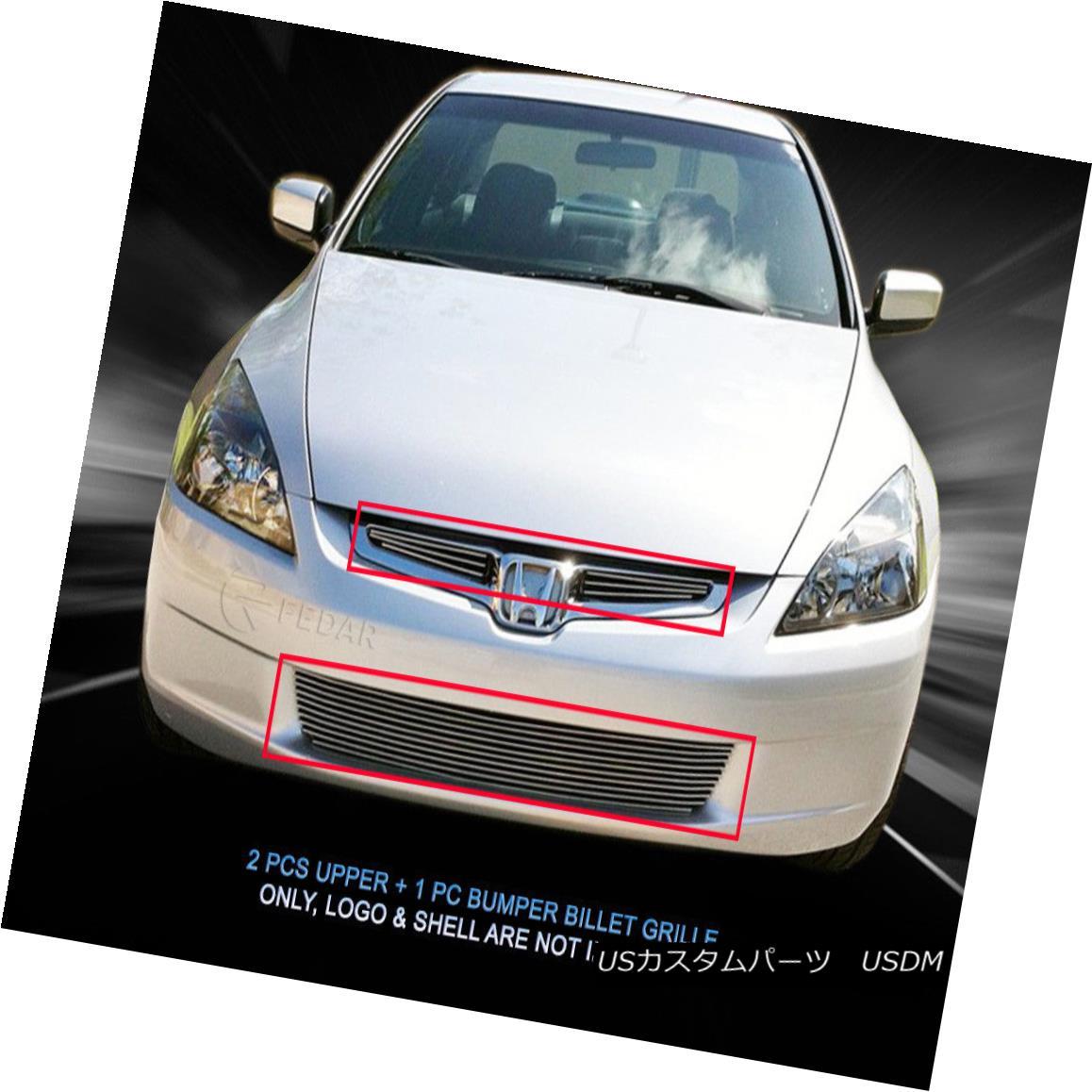 グリル Fits 2003 2004 2005 Honda Accord EX/LX Sedan Billet Grille Combo Insert Fedar Fits 2003 2004 2005 Honda Accord EX / LXセダンビレットグリルコンボインサートFedar
