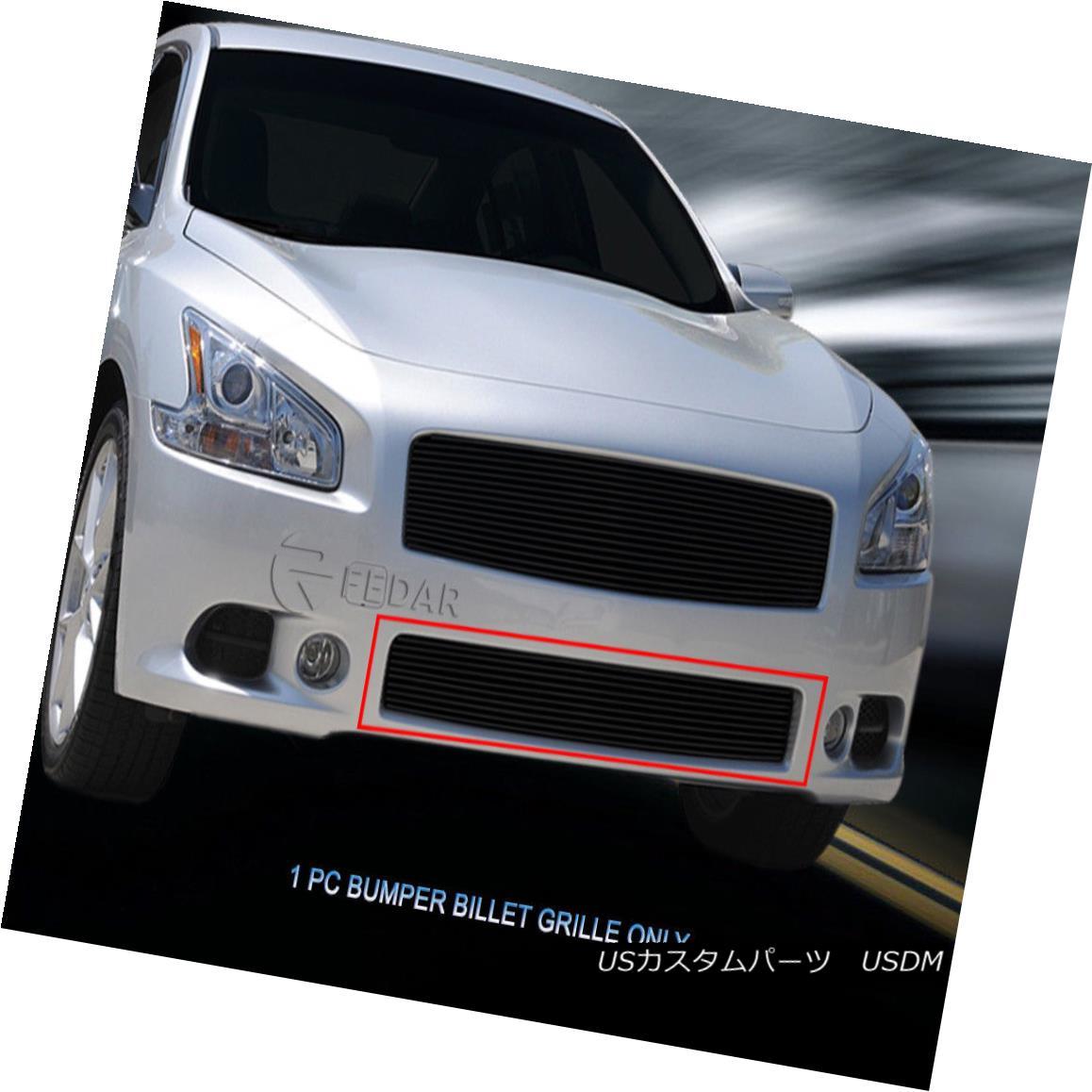 グリル Fits 2009-2014 Nissan Maxima Black Bumper Billet Grille Insert Fedar フィット2009-2014日産マキシマブラックバンパービレットグリルインサートFedar