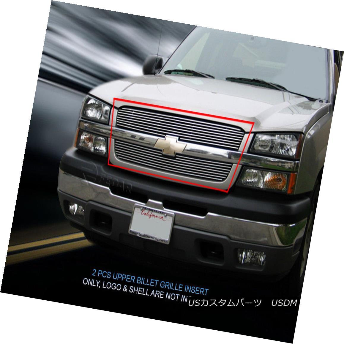 グリル For 03-05 Chevy Silverado 02-06 Chevy Avalanche Billet Grille Upper Grill Fedar 03-05 Chevy Silverado 02-06 Chevy Avalancheビレットグリルアッパーグリルフェルダー