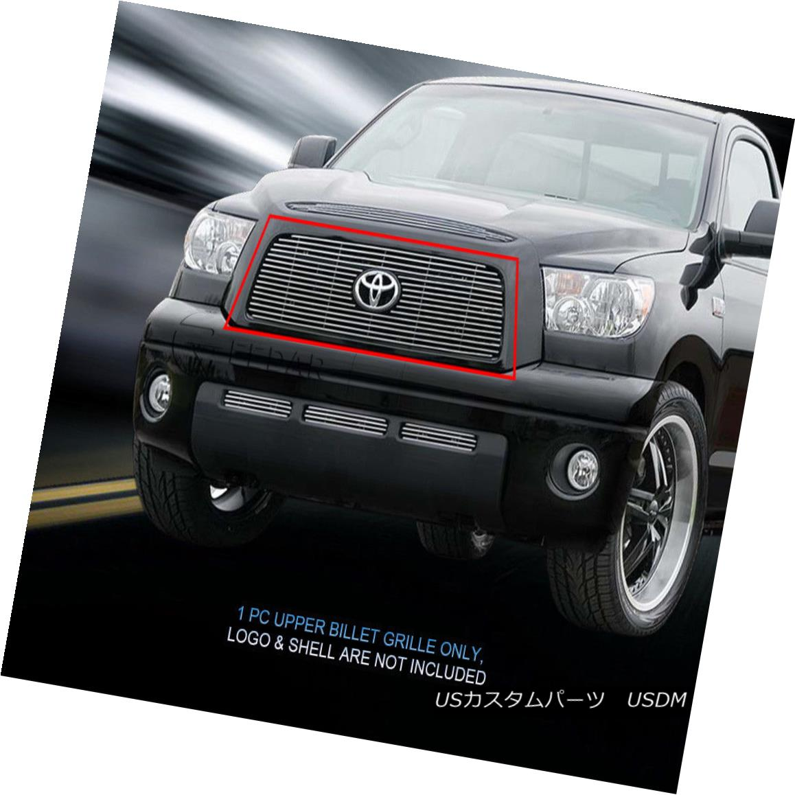 グリル Fedar Fits 2007-2009 Toyota Tundra Polished Insert Main Upper Billet Grille Fedarは2007-2009年に合うToyota Tundra Polished Insert上部のビレット・グリル
